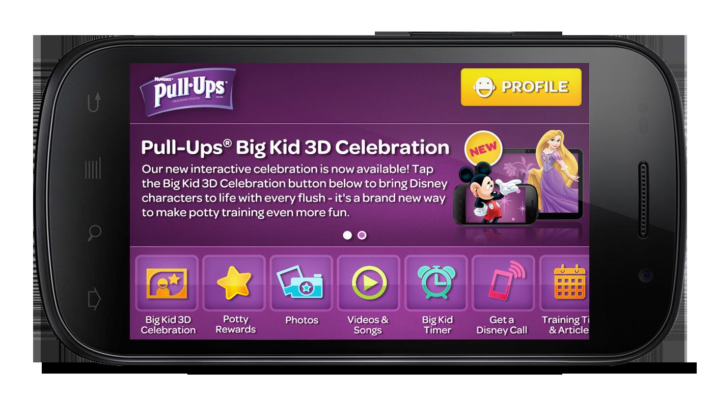 PullUps_BigKidApp (2)